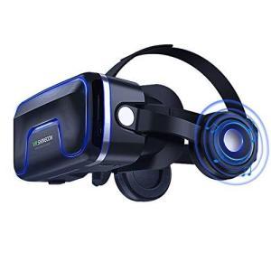 VR ゴーグル 3D メガネ スマトゴーグル 仮想現実 超3D映像効果 (iPhone Samsun...
