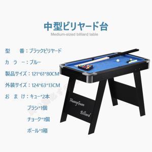 【数量限定】知育玩具 ビリヤードテーブル 木製 レジャースポーツ ファミリーゲーム ビリヤードテーブ...