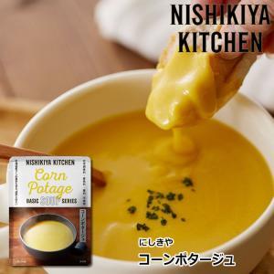 にしきや コーンポタージュ 160g 小麦粉不使用 送料無料(ポスト投函便)|ymaguu