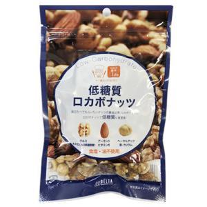 ロカボ 低糖質 ロカボナッツ