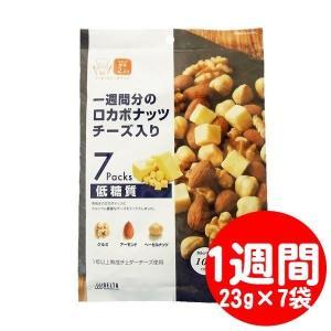 ●地中海式ダイエットをベースにした、クルミ、アーモンド、ヘーゼルナッツの黄金比率配合の素焼きミックス...