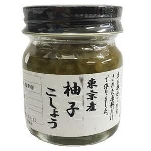 東京都産 柚子こしょう 40g 遠忠食品(創業100年超の老舗) 柚子胡椒 ゆず胡椒 ゆずこしょう |ymaguu