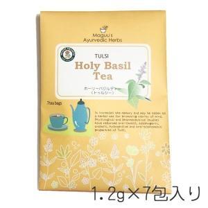 ホーリーバジル (トゥルシー)のお茶 『ホーリーバジルティー』1.2g×7包 ※送料無料(ポスト投函便)|ymaguu