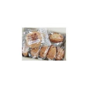 まるも ずっしり11種 べっぴんパン ( クルミ )  8個セット