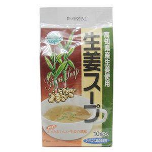 NAPIA(ナピア) 生姜スープ 10包入 【ポスト投函便対象】 ymaguu