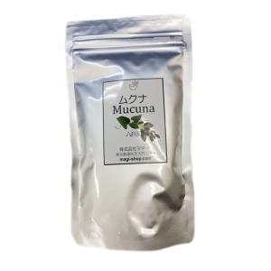 (ムクナ/むくな/豆/ムクナ豆/ムクナパウダー/八升豆/)  ◆3個までポスト投函便の出荷ができます...
