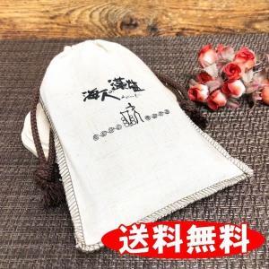海人の藻塩 ( もしお ) 300g 送料無料(ポスト投函便)