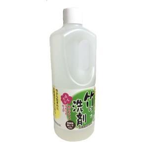 自然派洗濯石鹸 竹の洗剤 1000ml アイシード 洗濯用液体洗剤 柔軟剤不要 肌・地球に優しい洗剤|ymaguu