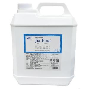 ●ジアファインとは 塩酸などの中和剤を一切使用せず、成分は純水と次亜塩素酸ナトリウム(食品添加物)の...