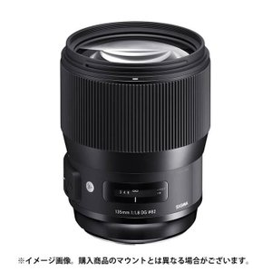 《新品》 SIGMA (シグマ) A 135mm F1.8 DG HSM (ニコン用) [ Lens | 交換レンズ ]|ymapcamera