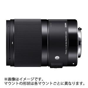 《新品》 SIGMA (シグマ) A 70mm F2.8 DG MACRO(キヤノン用) [ Len...