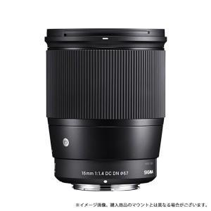 《新品》 SIGMA (シグマ) C 16mm F1.4 DC DN(ソニーE用)|ymapcamera