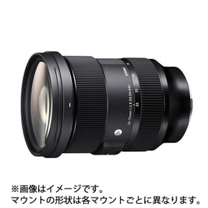 《新品》 SIGMA (シグマ) A 24-70mm F2.8 DG DN(ソニーE用/フルサイズ対...
