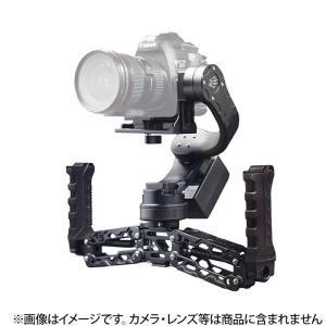 《新品アクセサリー》FILMPOWER (フィルムパワー) Nebula 4500 5-Axis Slant 5軸電動スタビライザー ymapcamera