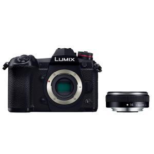 《新品》Panasonic (パナソニック) LUMIX DC-G9 PRO + G 14mm F2.5 II 【オリジナルバッグ/液晶保護ガラスプレゼント】【キャッシュバック対象】|ymapcamera