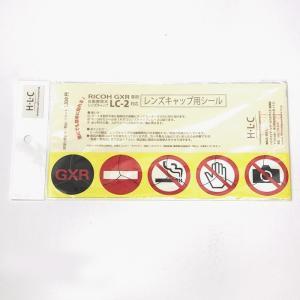 《新品アクセサリー》 H・L・C LC-2対応レンズキャップ用シール【特価品/在庫限り(生産完了品)】|ymapcamera