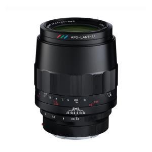 【ご予約受付中】《新品》Voigtlander (フォクトレンダー) MACRO APO-LANTHAR 110mm F2.5 E-mount(ソニーE用/フルサイズ対応) ymapcamera
