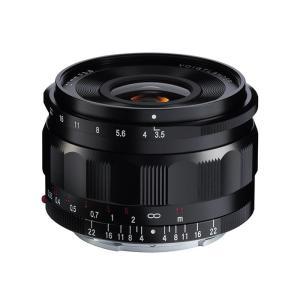 《新品》Voigtlander (フォクトレンダー) COLOR-SKOPAR 21mm F3.5 Aspherical E-mount (ソニーE用/フルサイズ対応)|ymapcamera