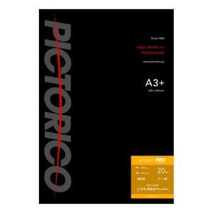 《新品アクセサリー》PICTORICO (ピクトリコ) ピクトリコプロソフトグロスペーパー A3ノビ 20枚入 微光沢 PPG210-A3+/20〔メーカー取寄品〕|ymapcamera