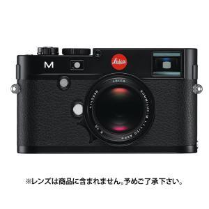 《新品》 Leica M(Typ240) ボディ ブラックペイント[ デジタル一眼カメラ | デジタルカメラ ]|ymapcamera
