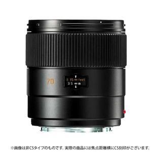 《新品》 Leica(ライカ) ズマリット S70mm F2.5 ASPH CS|ymapcamera