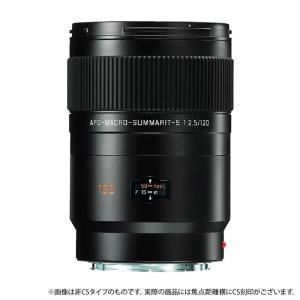 《新品》 Leica(ライカ) アポマクロズマリット S120mmF2.5 CS〔メーカー取寄品〕|ymapcamera