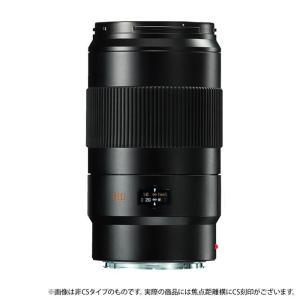 《新品》 Leica(ライカ) アポエルマー S180mmF3.5 CS〔メーカー取寄品〕|ymapcamera