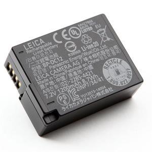 《新品アクセサリー》 Leica (ライカ) リチウムイオンバッテリー BP-DC12|ymapcamera