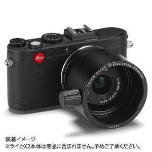 《新品アクセサリー》 Leica(ライカ) X1/X2デジタルスコーピング用アダプター〔メーカー取寄品〕|ymapcamera