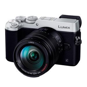 《新品》 Panasonic(パナソニック) LUMIX DMC-GX8H 高倍率ズームレンズキット シルバー