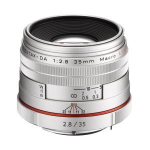 《新品》 PENTAX(ペンタックス) HD DA35mm F2.8 Macro Limited シルバー|ymapcamera