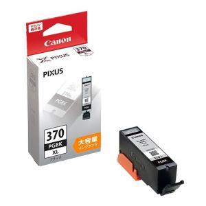 《新品アクセサリー》 Canon(キヤノン) インクタンク BCI-370XLPGBK 大容量タイプ ブラック|ymapcamera