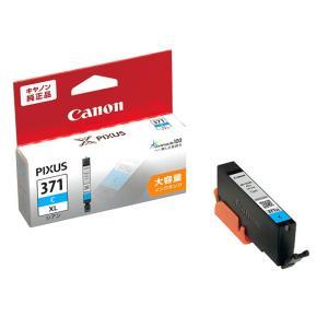 《新品アクセサリー》 Canon(キヤノン) インクタンク BCI-371XLC 大容量タイプ シアン|ymapcamera