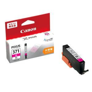 《新品アクセサリー》 Canon(キヤノン) インクタンク BCI-371XLM 大容量タイプ マゼンタ|ymapcamera