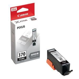 《新品アクセサリー》 Canon(キヤノン) インクタンク BCI-370PGBK ブラック|ymapcamera
