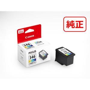 《新品アクセサリー》 Canon (キヤノン) FINE カートリッジ BC-346XL 大容量タイプ 3色カラー|ymapcamera