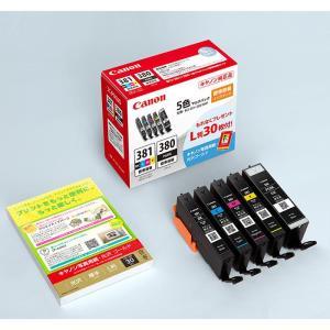 《新品アクセサリー》 Canon (キヤノン) インクタンク BCI-381+380 5色マルチパック|ymapcamera