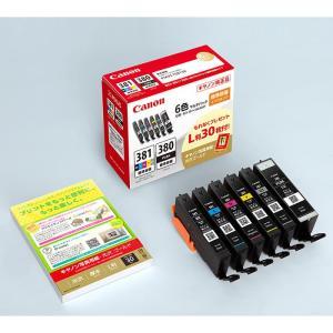 《新品アクセサリー》 Canon (キヤノン) インクタンク BCI-381+380 6色マルチパック