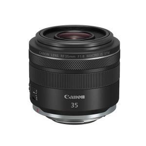 【ご予約受付中】《新品》 Canon (キヤノン) RF35mm F1.8 マクロ IS STM 【EOS Rと同時購入で¥5,000-キャッシュバック】発売予定日 :2018年12月下旬|ymapcamera