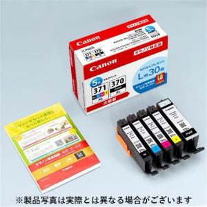 《新品》Canon (キヤノン) インクタンク BCI-371XL+370XL 大容量タイプ 5色マルチパック〔メーカー取寄品〕|ymapcamera