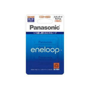 《新品アクセサリー》 Panasonic(パナソニック) eneloop エネループ 単4形 4本パック スタンダードモデル BK-4MCC/4C|ymapcamera