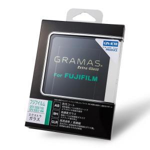 《新品アクセサリー》 GRAMAS (グラマス) Extra Glass DCG-FJ08 FUJIFILM GFX100S用 ymapcamera