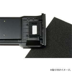 Japan Hobby Tool 新品 モルトプレーン 両面テープ付 2.0mm ymapcamera