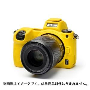 《新品アクセサリー》 Japan Hobby Tool(ジャパンホビーツール) イージーカバー Nikon Z6 / Z7 用 イエロー|ymapcamera