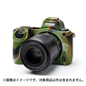 《新品アクセサリー》 Japan Hobby Tool(ジャパンホビーツール) イージーカバー Nikon Z6 / Z7 用 カモフラージュ|ymapcamera