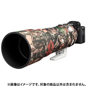 《新品アクセサリー》 Japan Hobby Tool イージーカバー レンズオーク SONY FE 200-600 F5.6-6.3 G OSS用 フォレストカモフラージュ ymapcamera