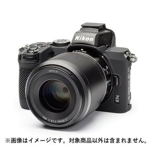 《新品アクセサリー》 Japan Hobby Tool (ジャパンホビーツール) イージーカバー Nikon Z50用 ブラック [ カメラケース ]|ymapcamera