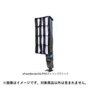《新品アクセサリー》 ROGUE (ローグ) FlashBender3 XL Pro|ymapcamera