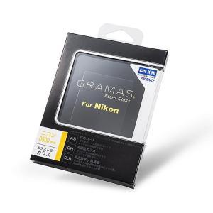 《新品アクセサリー》 GRAMAS (グラマス) Extra Glass DCG-NI08 Nikon D500用|ymapcamera