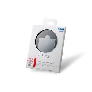 《新品アクセサリー》 GRAMAS (グラマス)Extra Glass DCG-CA13 Canon EOS Kiss X10/X9 用|ymapcamera